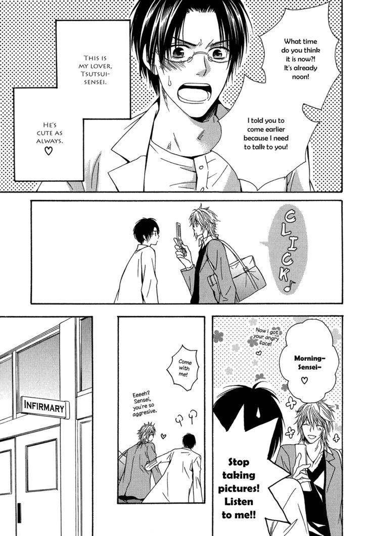 Dounimo Naranai 3 Page 3