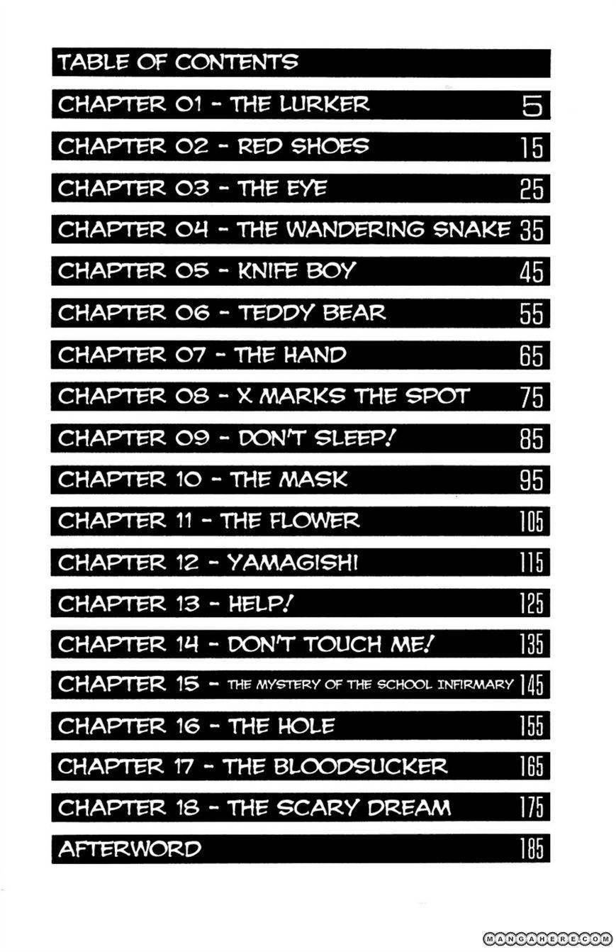 Gakkou Kaidan 1 Page 2