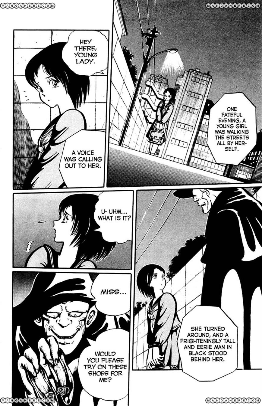 Gakkou Kaidan 2 Page 2