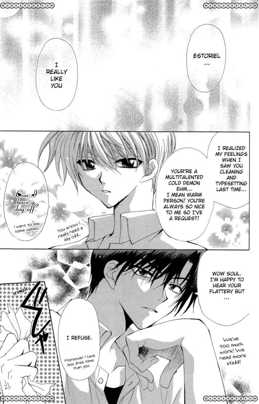Yoiko no Kokoroe 2 Page 2