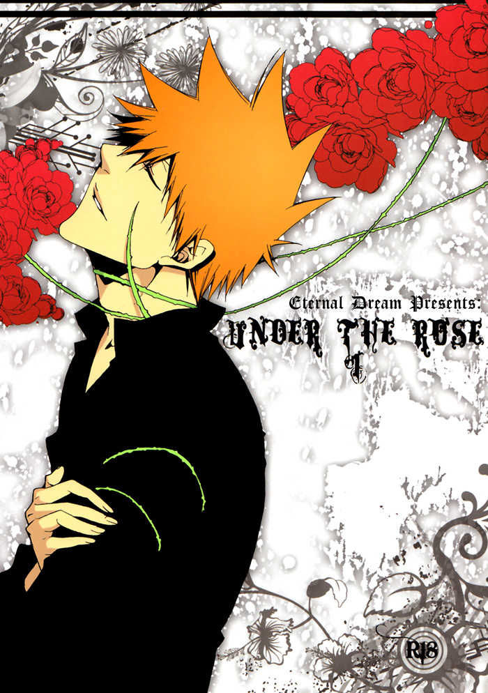 Bleach dj--Under the Rose 1 Page 1