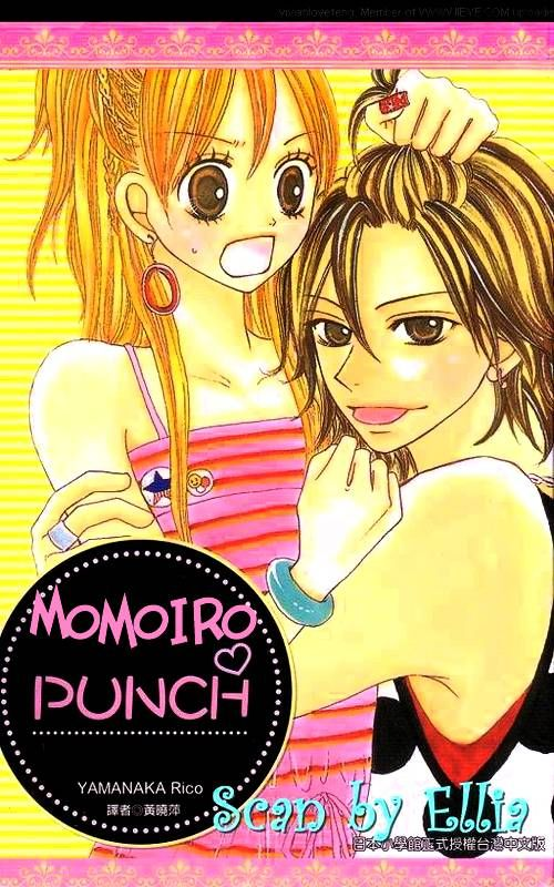 Momoiro Punch 1 Page 2