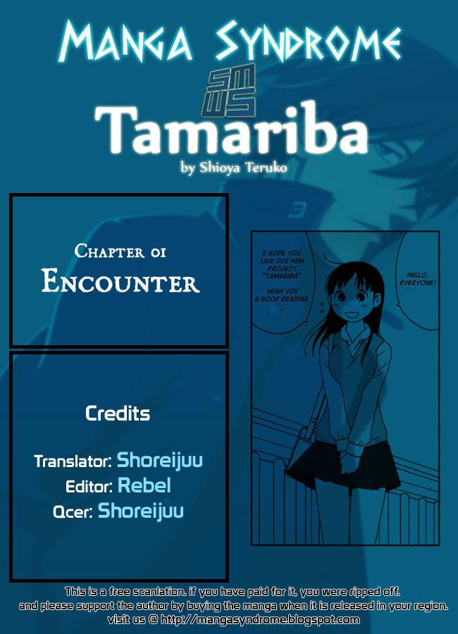 Tamariba 1 Page 1
