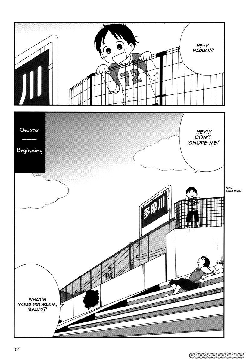 Tamariba 2 Page 2