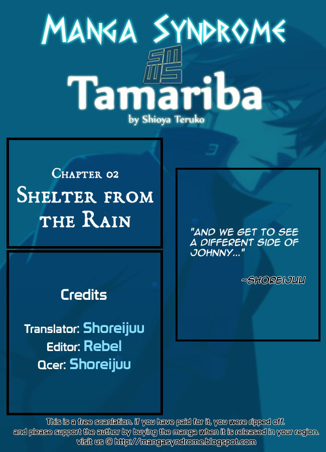 Tamariba 4 Page 1