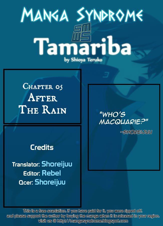 Tamariba 5 Page 1