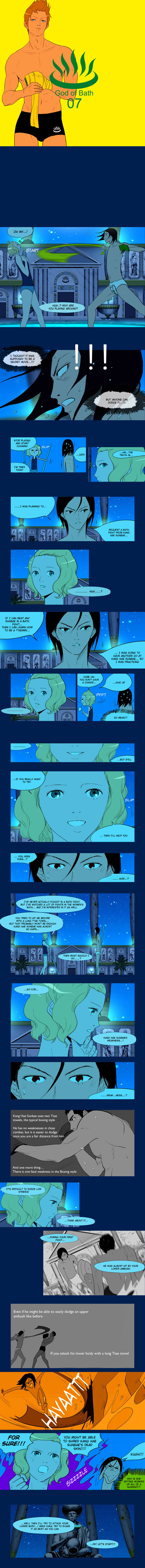 God of Bath 7 Page 1
