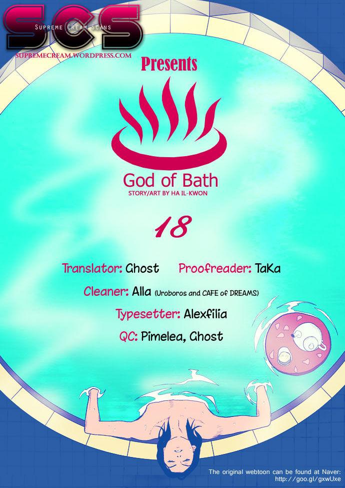 God of Bath 18 Page 1