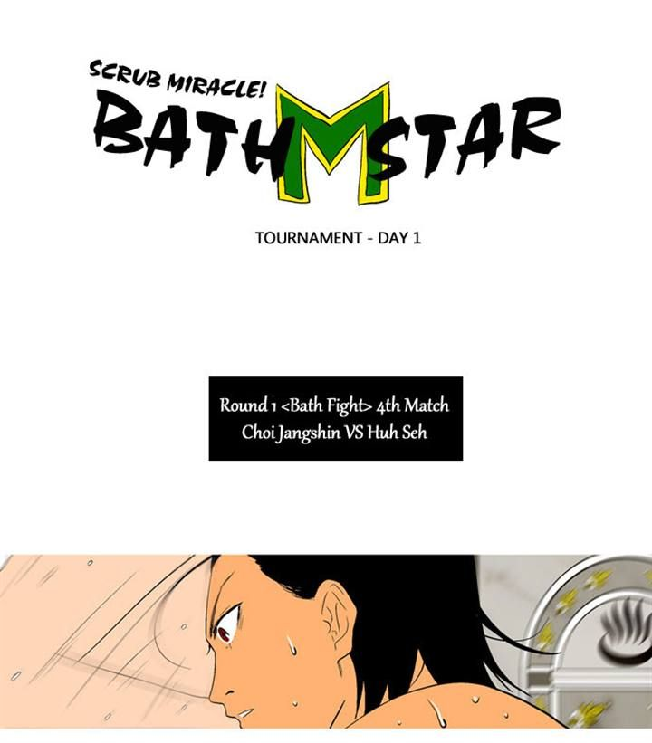 God of Bath 23 Page 2