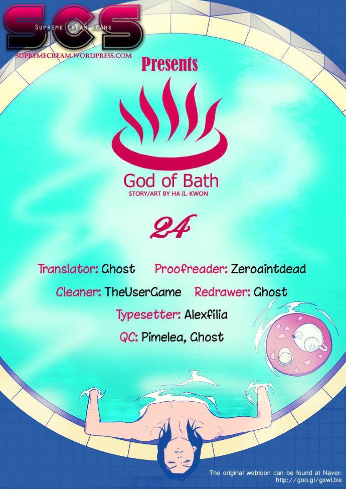 God of Bath 24 Page 1