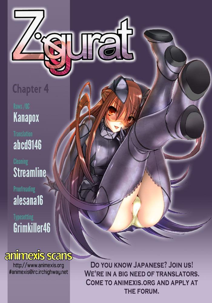 Ziggurat 4 Page 1