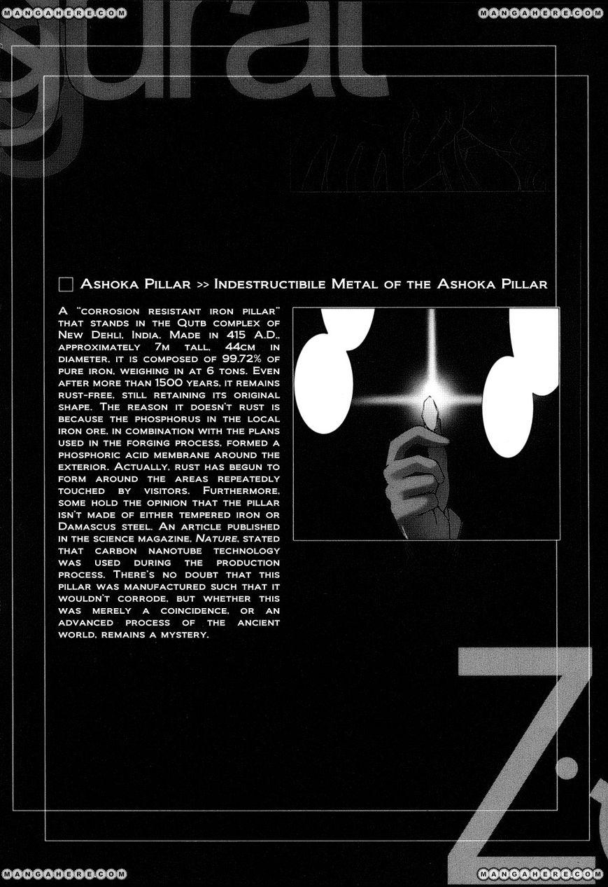 Ziggurat 4 Page 2