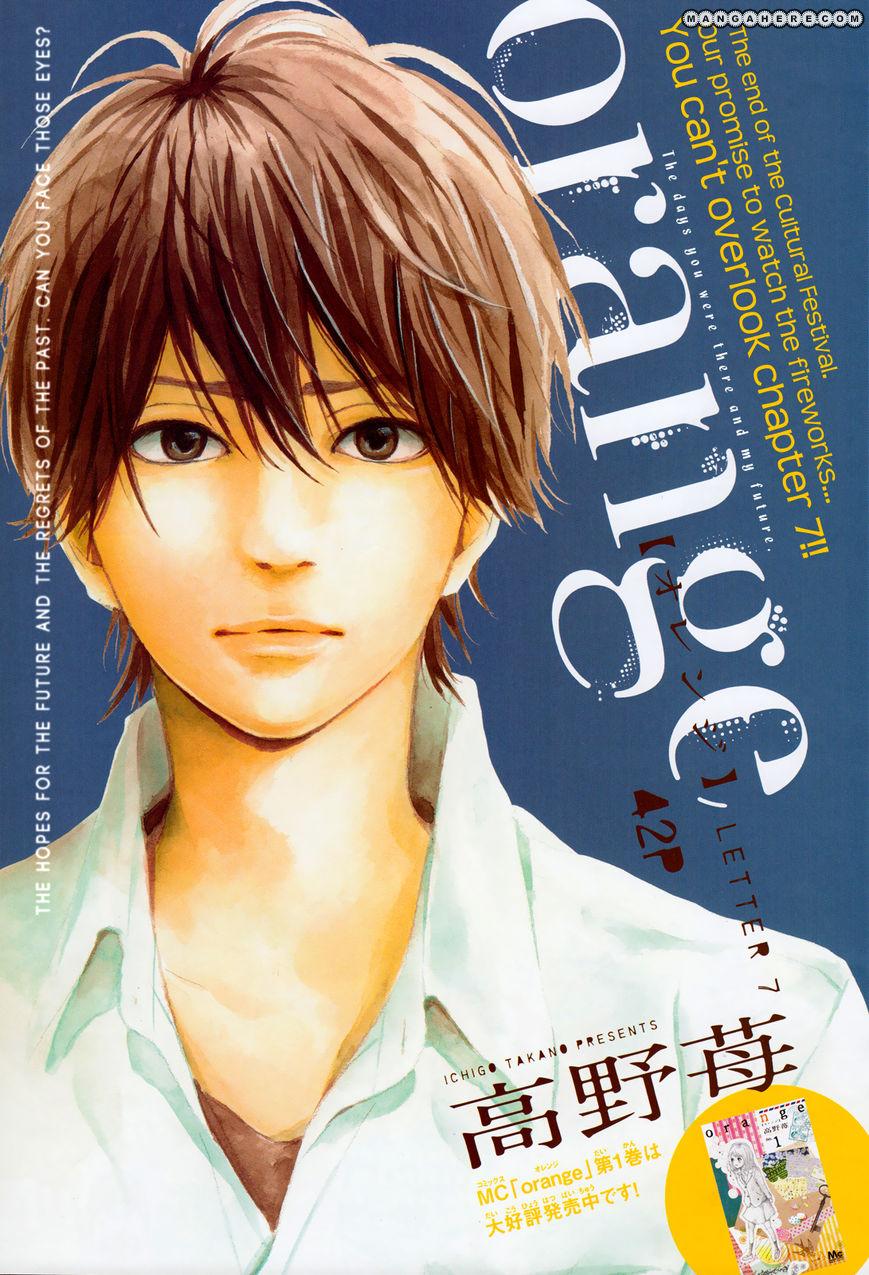 Orange (TAKANO Ichigo) 7 Page 1