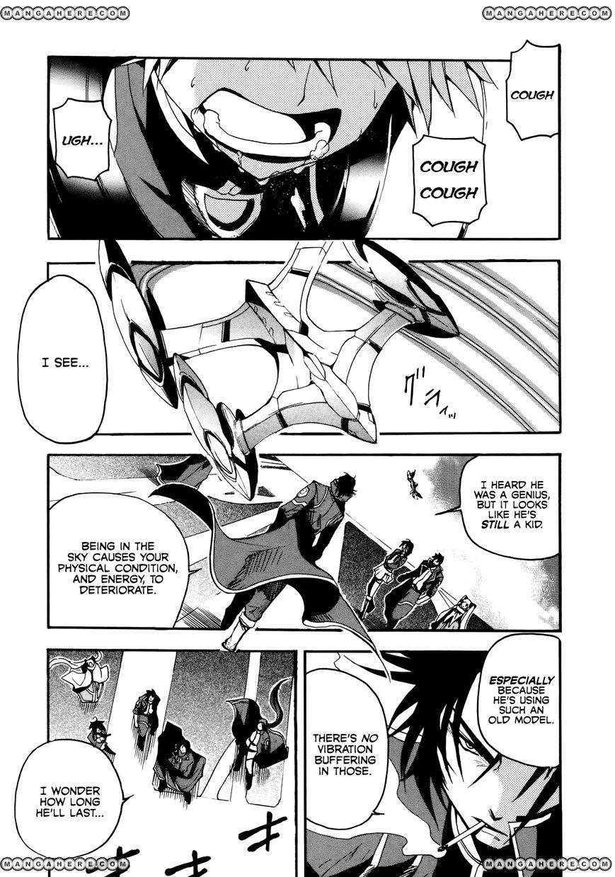 Rinne no Lagrange - Akatsuki no Memoria 3 Page 1