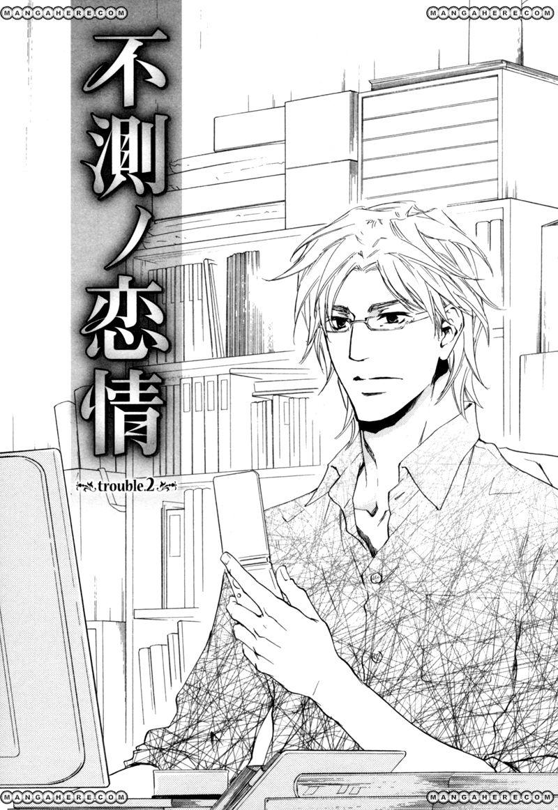 Fusoku no Renjou 2 Page 2