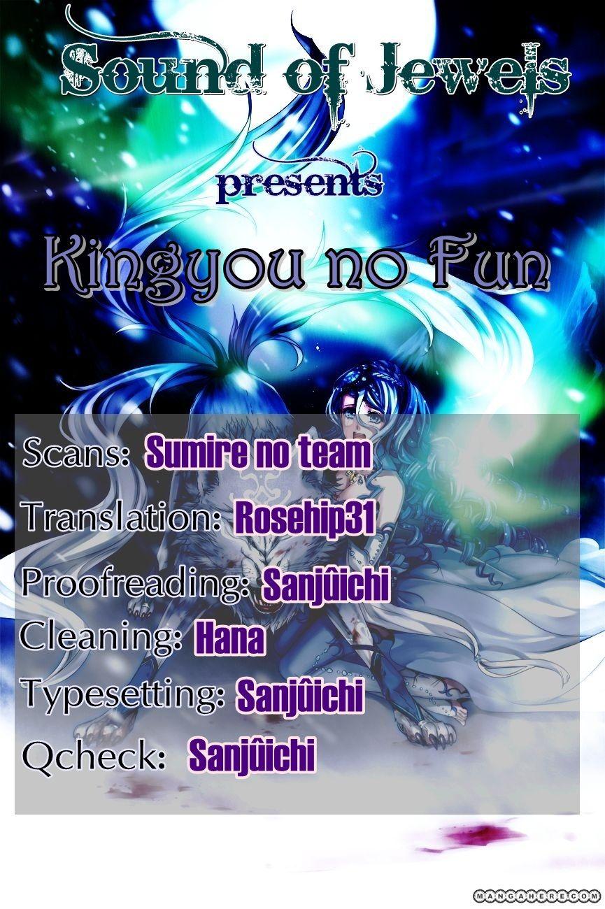 Kingyo no Fun (SAKURADA Hina) 1.1 Page 2