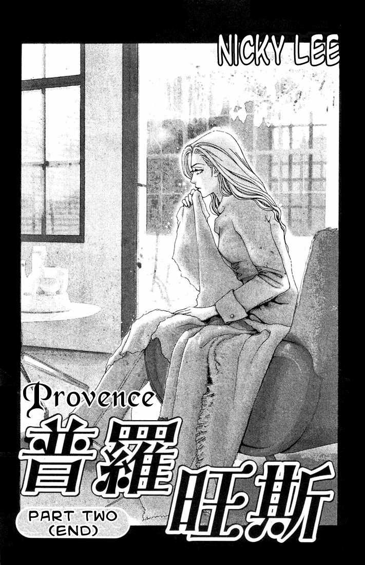Provence 1 Page 2