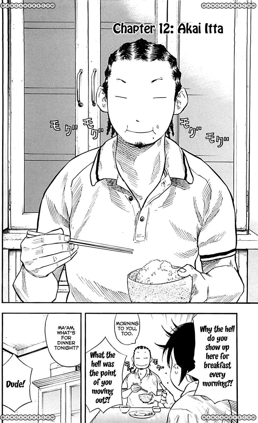 Clover (TETSUHIRO Hirakawa) 12 Page 4