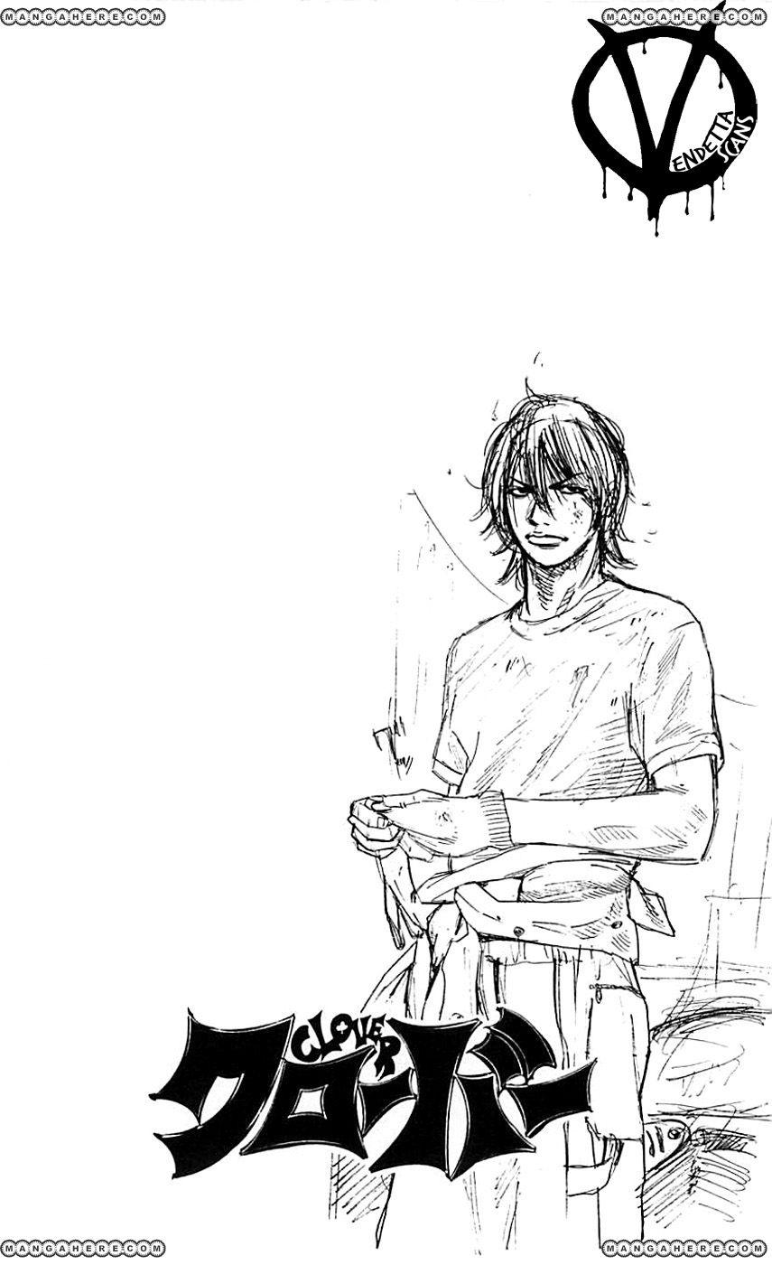 Clover (TETSUHIRO Hirakawa) 14 Page 2