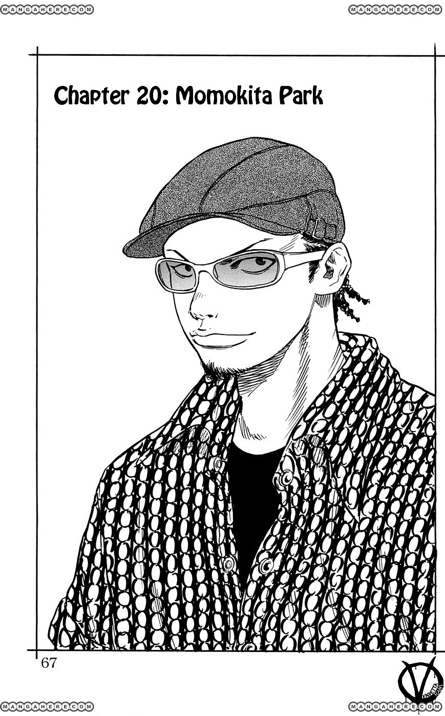 Clover (TETSUHIRO Hirakawa) 20 Page 2