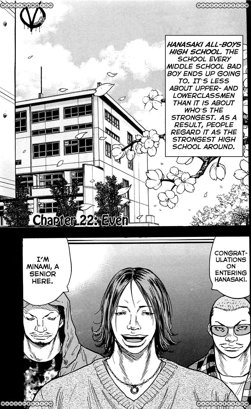 Clover (TETSUHIRO Hirakawa) 22 Page 2