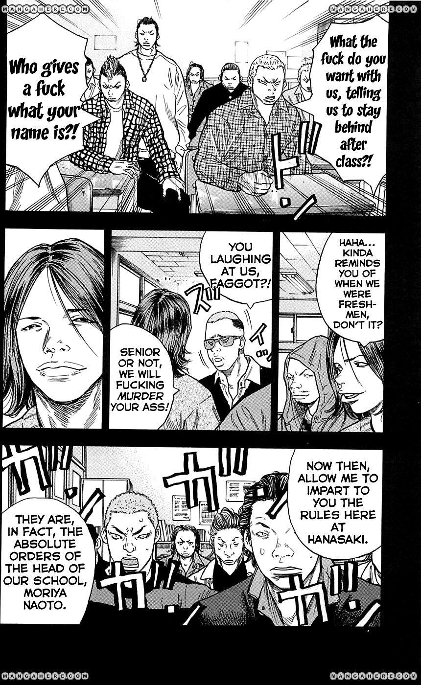 Clover (TETSUHIRO Hirakawa) 22 Page 3
