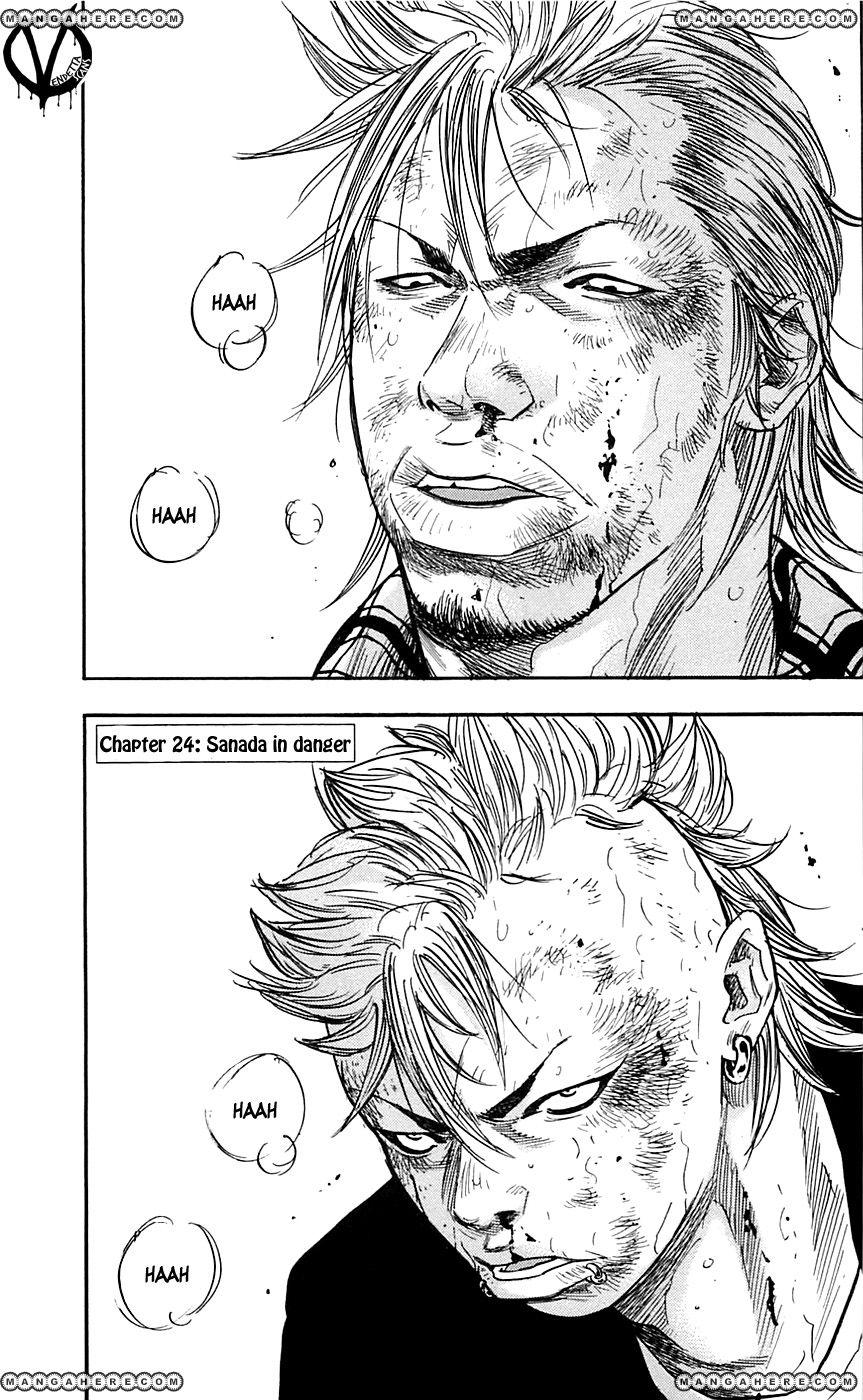 Clover (TETSUHIRO Hirakawa) 24 Page 2