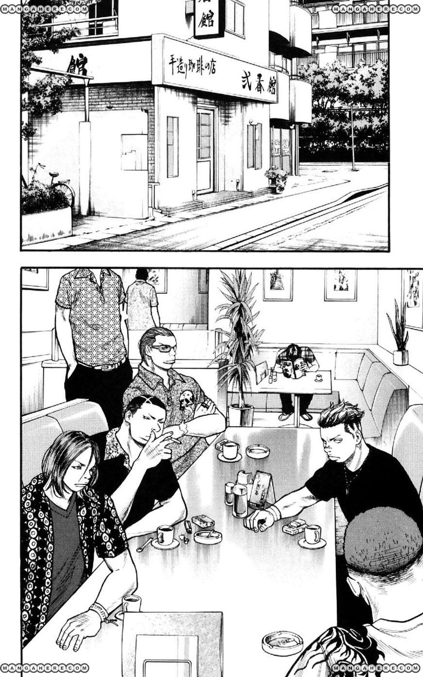 Clover (TETSUHIRO Hirakawa) 28 Page 3
