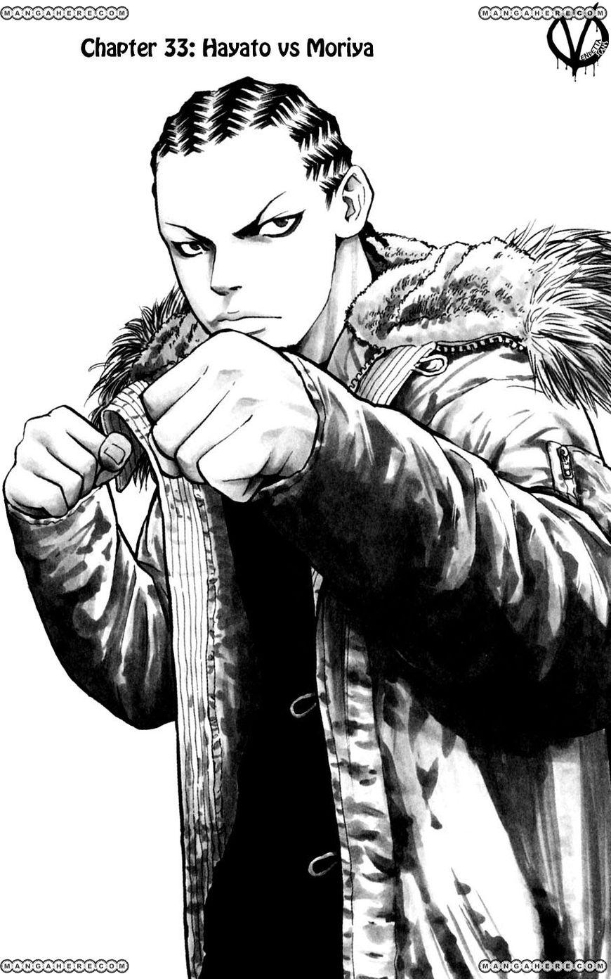 Clover (TETSUHIRO Hirakawa) 33 Page 2