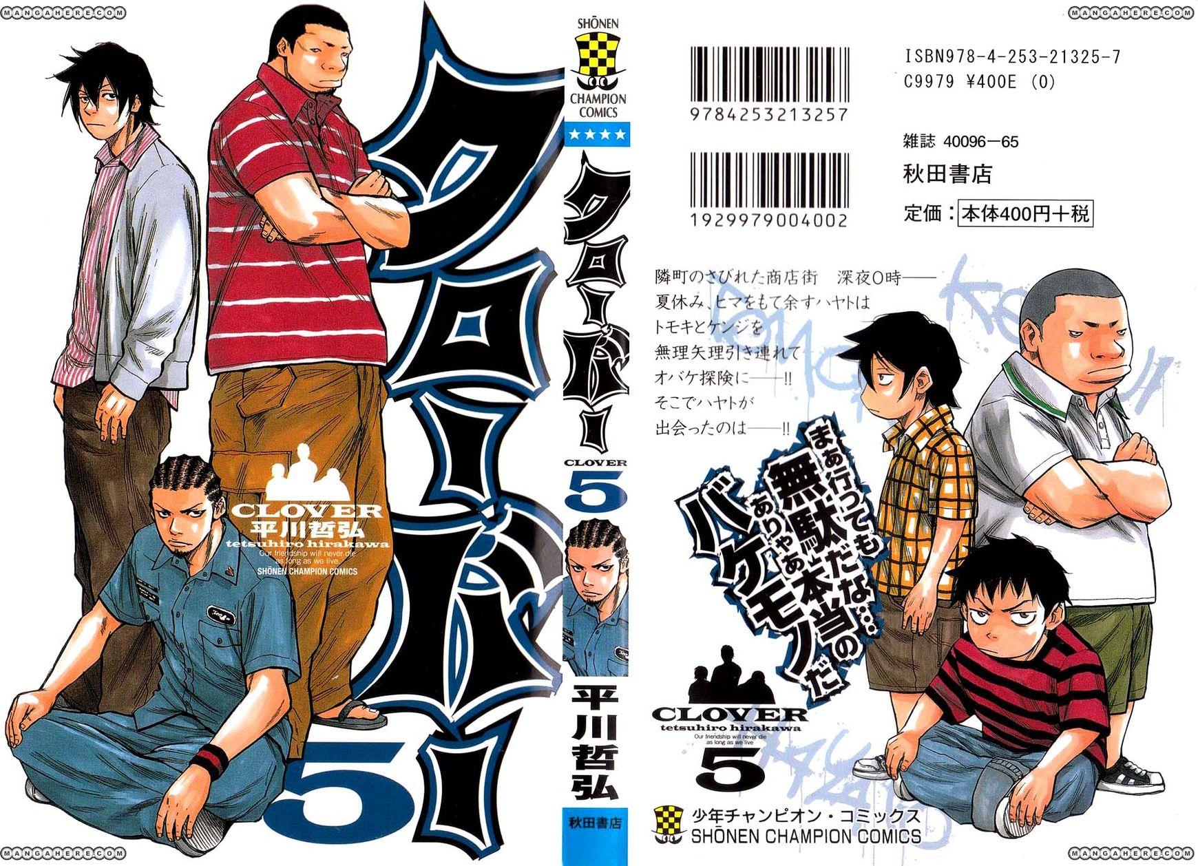 Clover (TETSUHIRO Hirakawa) 35 Page 2