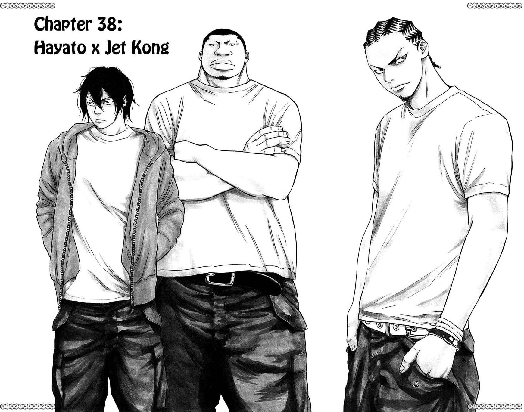Clover (TETSUHIRO Hirakawa) 38 Page 3