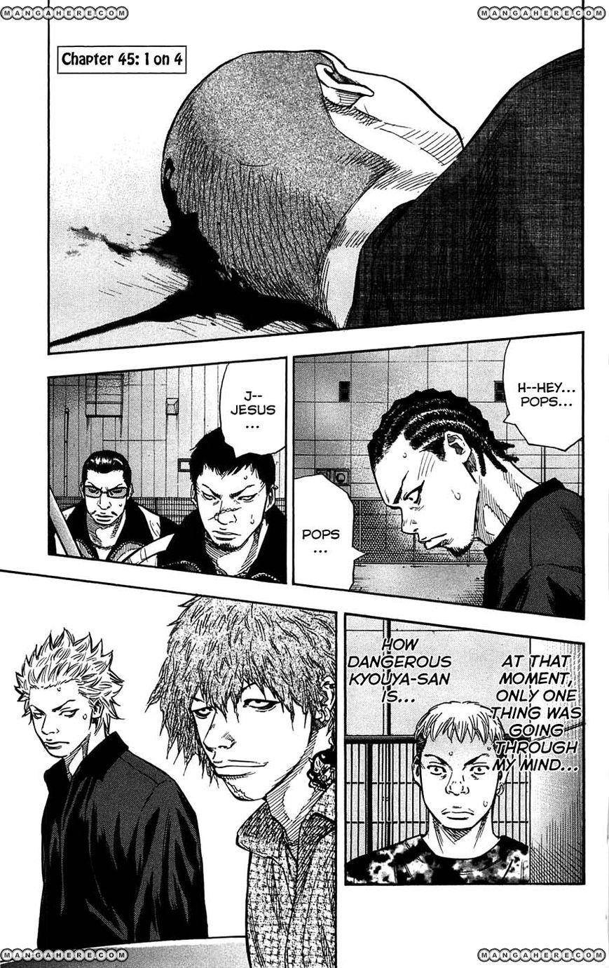 Clover (TETSUHIRO Hirakawa) 45 Page 2