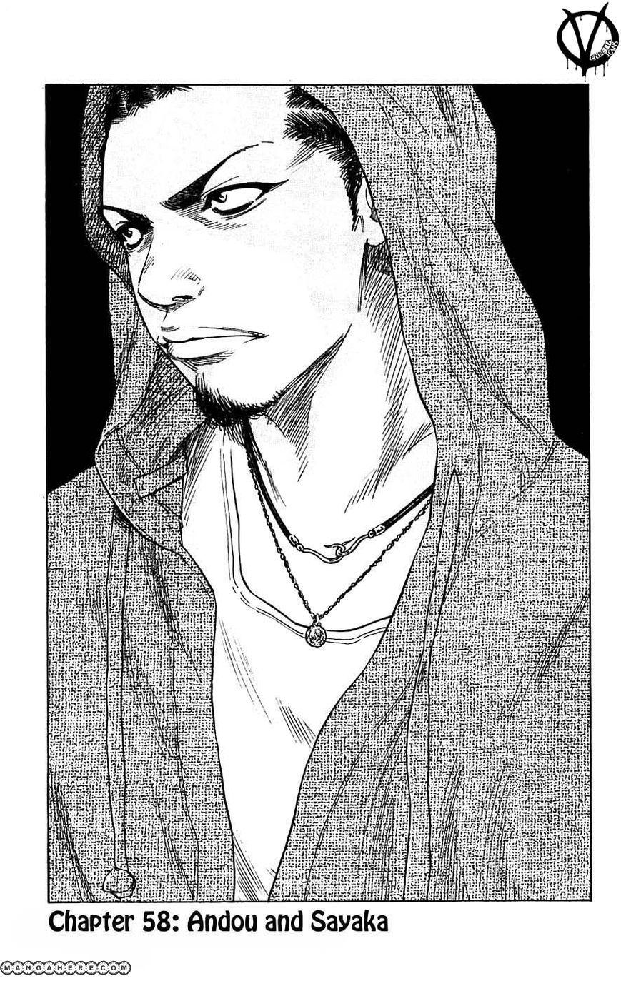 Clover (TETSUHIRO Hirakawa) 58 Page 2