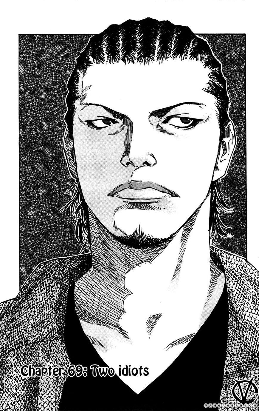 Clover (TETSUHIRO Hirakawa) 69 Page 2