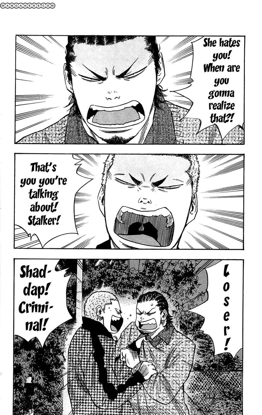 Clover (TETSUHIRO Hirakawa) 70 Page 3