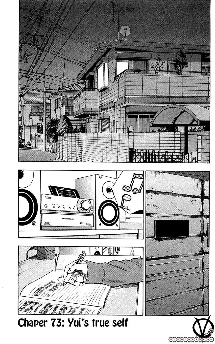 Clover (TETSUHIRO Hirakawa) 73 Page 2