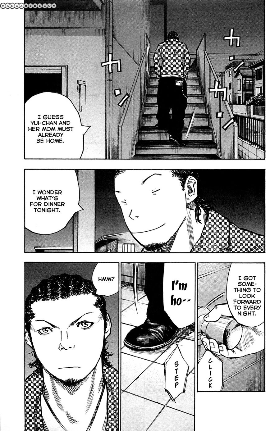 Clover (TETSUHIRO Hirakawa) 78 Page 4