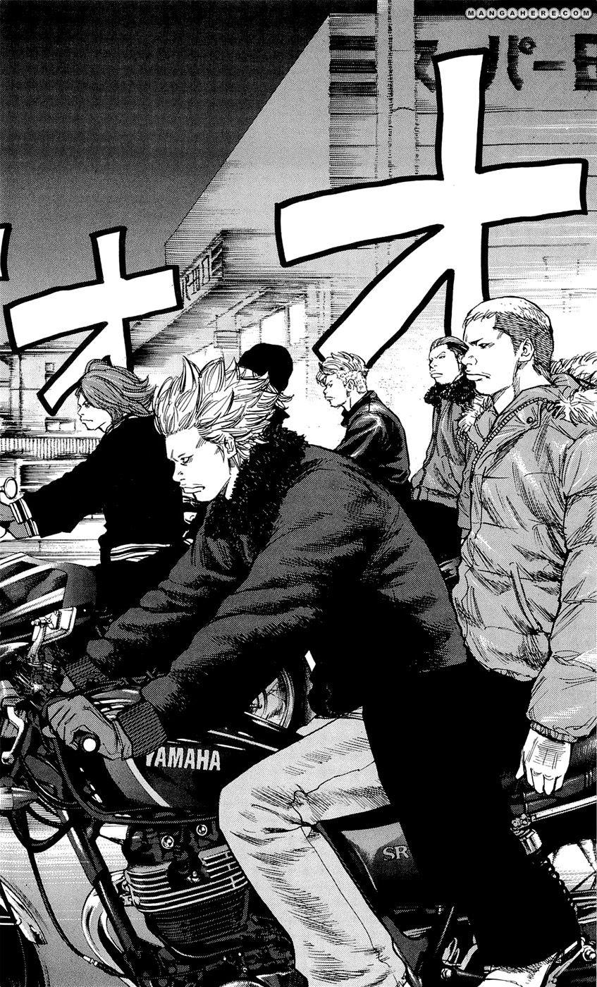 Clover (TETSUHIRO Hirakawa) 87 Page 3