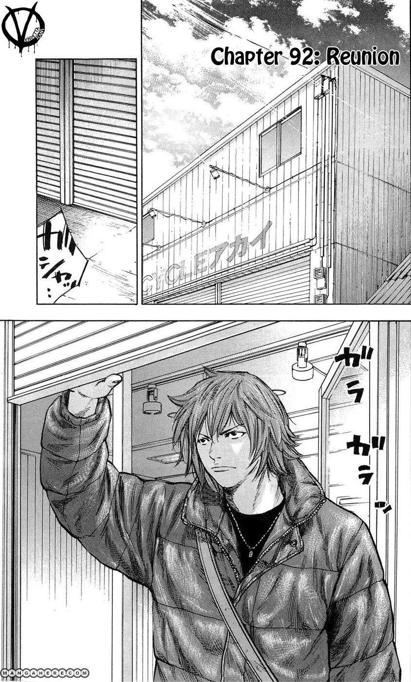 Clover (TETSUHIRO Hirakawa) 92 Page 2