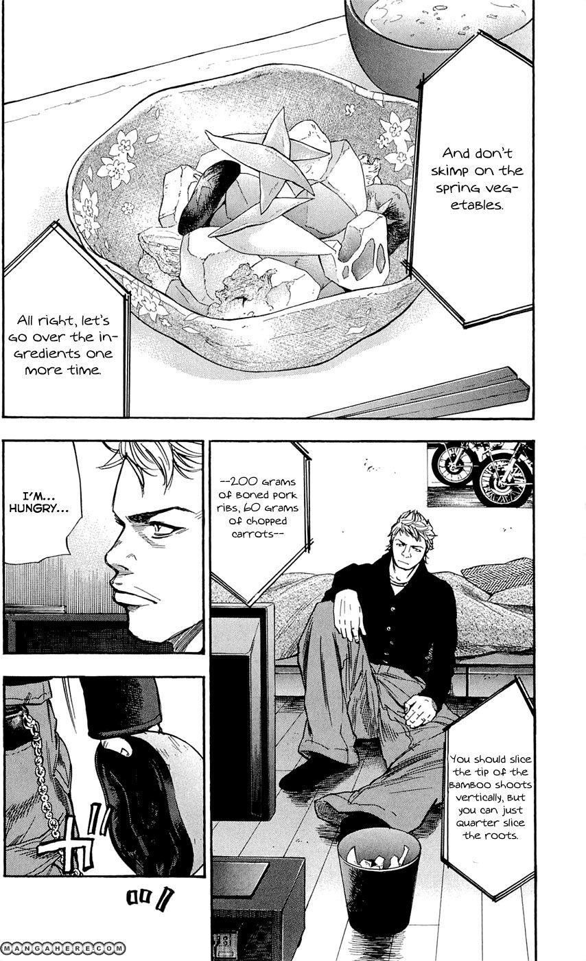 Clover (TETSUHIRO Hirakawa) 97 Page 3