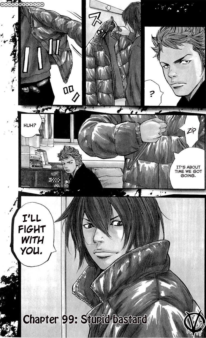Clover (TETSUHIRO Hirakawa) 99 Page 2
