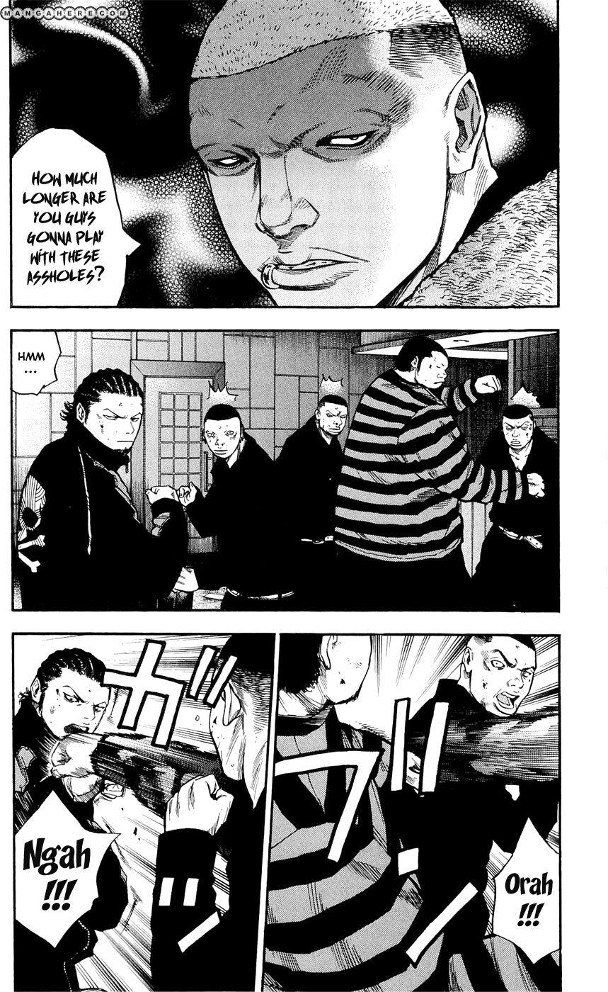 Clover (TETSUHIRO Hirakawa) 105 Page 3