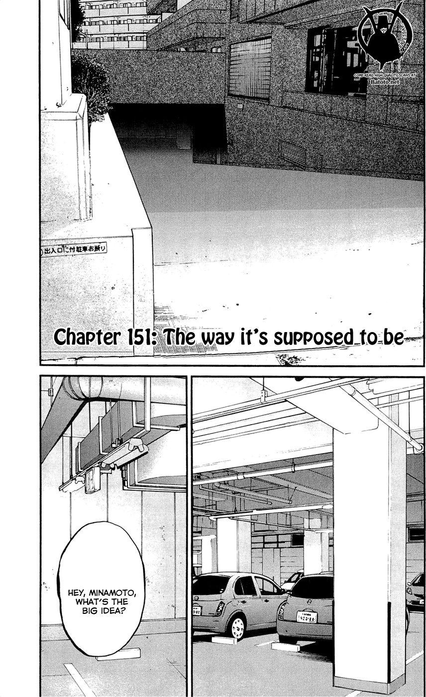 Clover (TETSUHIRO Hirakawa) 151 Page 2