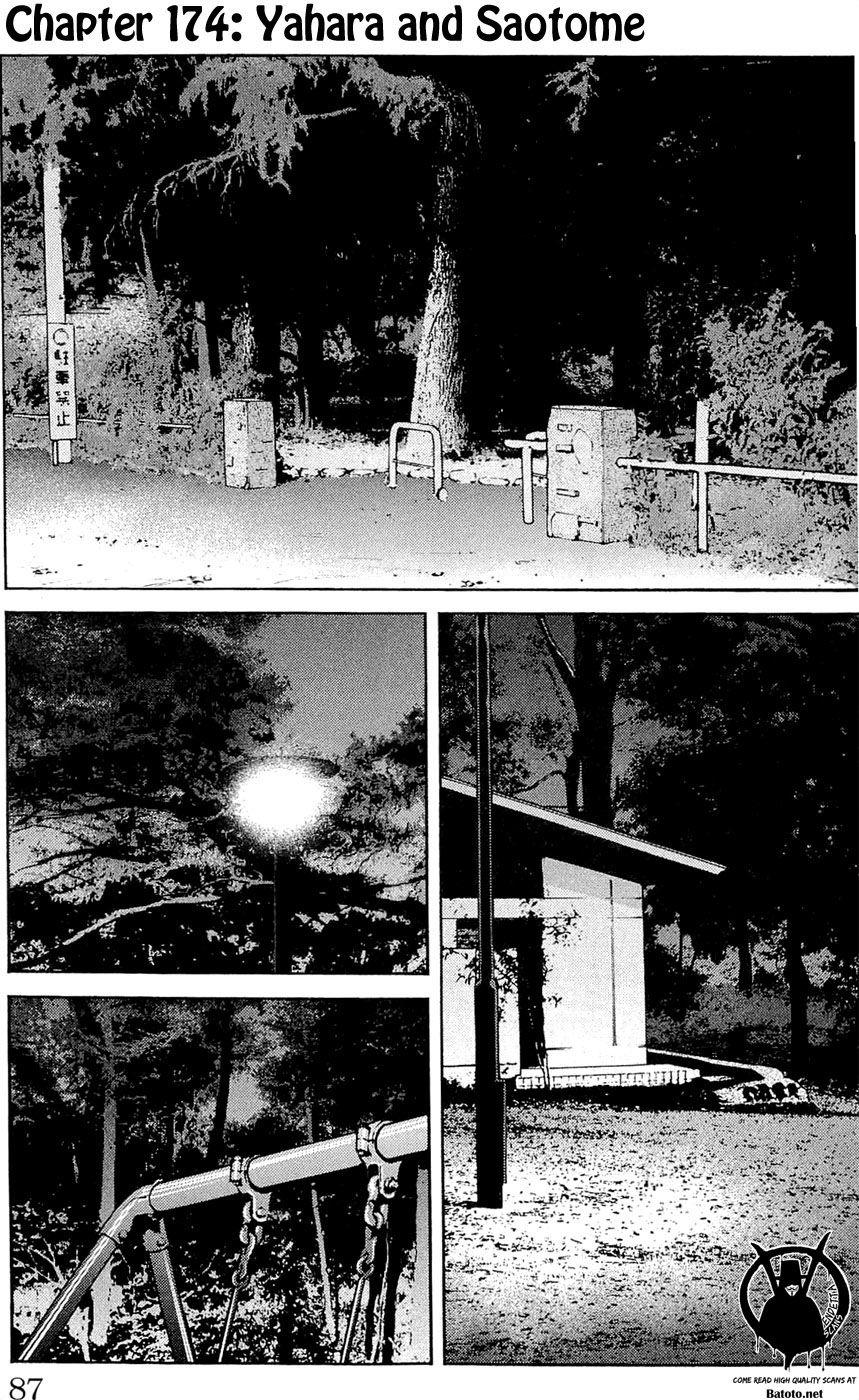 Clover (TETSUHIRO Hirakawa) 174 Page 2
