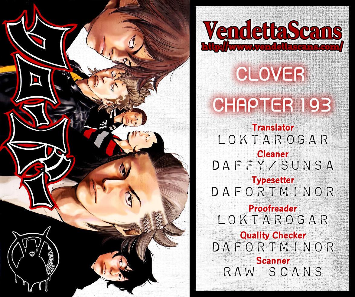Clover (TETSUHIRO Hirakawa) 193 Page 1