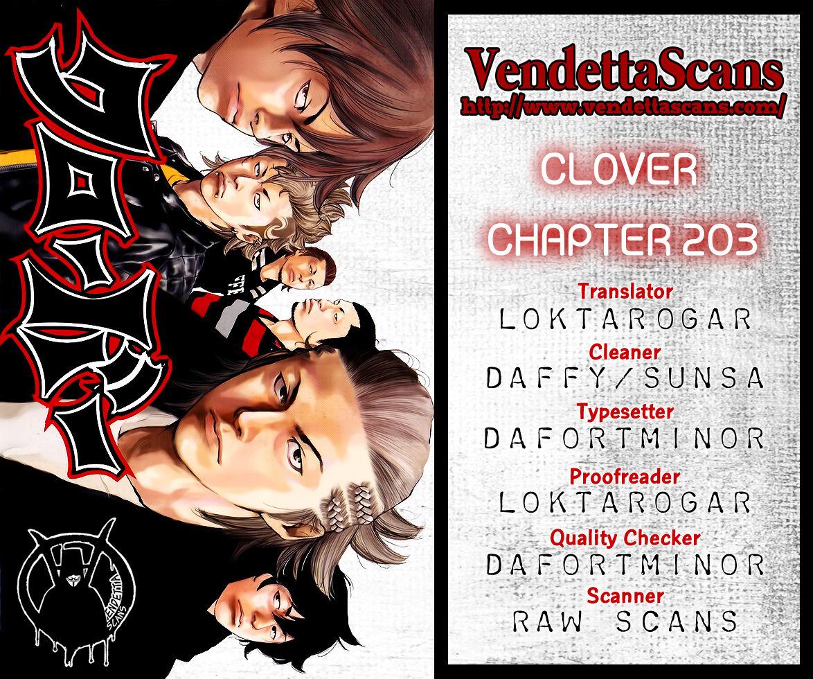 Clover (TETSUHIRO Hirakawa) 203 Page 1
