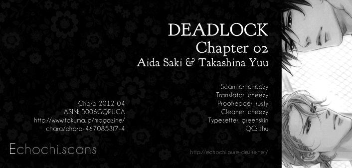 Deadlock 2 Page 1