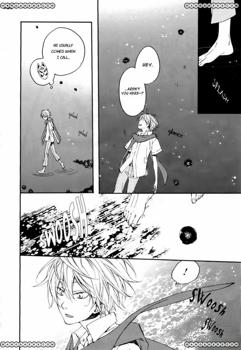 Akaya Akashiya Ayakashi no 6 Page 3