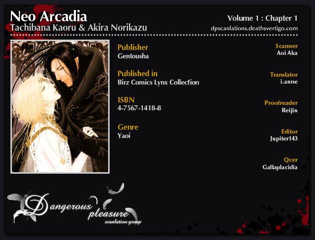 Neo Arcadia - Yami ni Saku Niji 1 Page 3