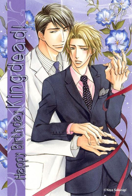 Neo Arcadia - Yami ni Saku Niji 8 Page 1